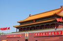 Beijing, China - April 28, 2015: Tiananmen Gates, Beijing, China. The famous landmark and chinese national symbol on the Tiananmen square