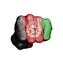 Front view of punching fist, banner of Afghanistan