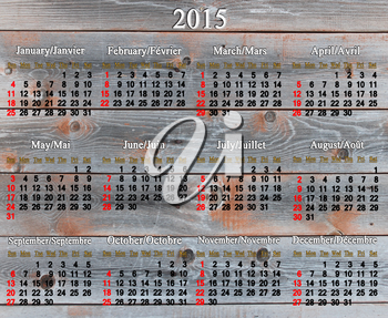 usual office calendar for 2015 year on the wooden texture