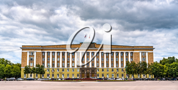 The Government of the Novgorod Region in Veliky Novgorod, Russian Federation